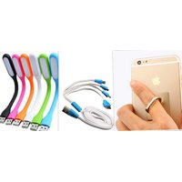 Combo - USB Light + Universal - 360 Degree Ring Mobile Holder + 4 In 1 Usb Multi Pin Cable (Assorted)
