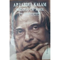 Wings of Fire An Autobiography 1st Edition  (English, Paperback, Arun Tiwari, APJ Abdul Kalam)