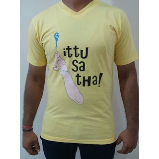 Ittu Sa Tha Kapil's Dadi Dialog Yellow Round Neck Men T-Shirt