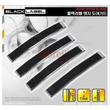 Black Label Car Door Scratch Guard (Black Colour)