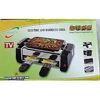 Electric Barbeque Grill And Barbecue Grill Toaster Electric Frying Pan - 4853614