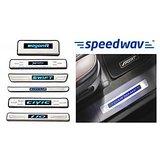 Speedwav Led Light Car Foot Step Sill Plate For Skoda Superb