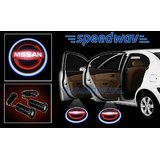 Speedwav Car Door Shadow Laser Light - Nissan