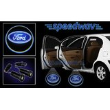 Speedwav Car Door Shadow Laser Light - Ford Fiesta Classic