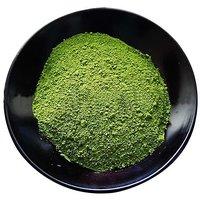 Organic Green Superfood Powder (14 Super-Foods - Spirulina, Wheatgrass, Etc) 1