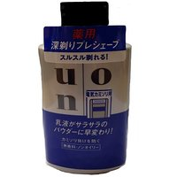 Shiseido Uno Pre-Shave Lotion For Electrical Shaver 100Ml