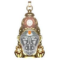 100% Original Shri Hanuman Chalisa Yantra With Cash On Delivery Available!