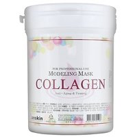 700Ml Modeling Mask Powder Pack Collagen For Anti Aging & Firming