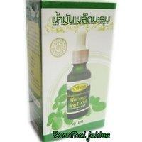 100% Organic Cold Pressed Moringa Seed Oil - Anti Aging & Healthy Skin 30 Ml