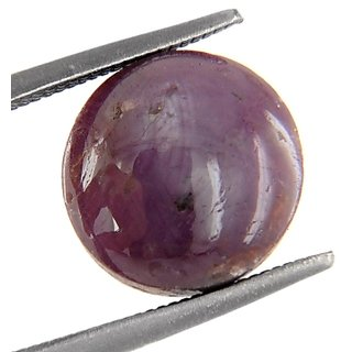 7.45 Ct Certified Round Cabochon Cut African Ruby Gemstone