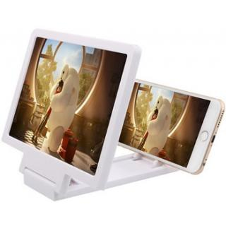 3D Video Folding Enlarged Screen Expander Stand