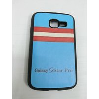 Kelpuj Back Cover For Samsung Galaxy Star Pro S7262
