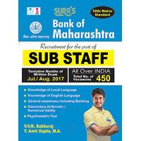 Bank of Maharashtra Sub Staff Exam Books 2017