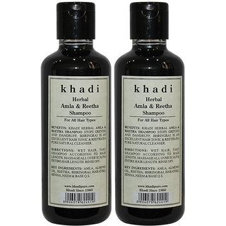 Khadi Herbal Amla Reetha Shampoo - 210ml (Set of 2)