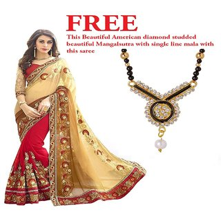 Taadrashya Brown & Red Georgette Embroidered Saree With Blouse