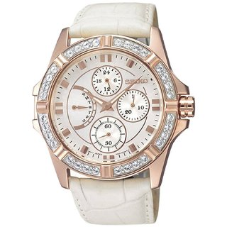Seiko Rose Gold Leather Round Dial Chronograph Watch For Women (SRLZ92P1)