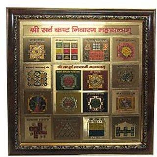 Shree Sarva Kashta Nivarana Maha Yanta - 24CT Gold Plated Poster in Frame - 10.5