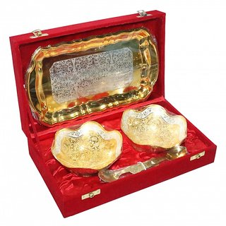 decorifyMe Silver Gold plated beautiful finish 2 beautiful handmade Bowls Engrav