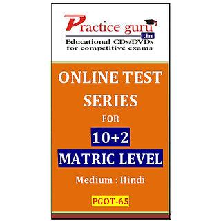 10+2 Matric Level PGOT-65