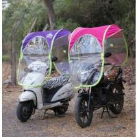 HOMEBASICS Universal Scooter / Bike Umbrella all seasons polyester rainy summer For all 2 Wheeler