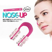 Nose Shaper Clip For Perfect Nose Shape