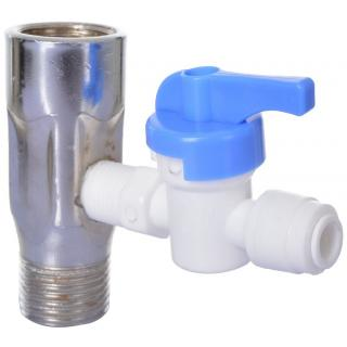 Input Fitting for Water Filter
