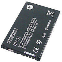 Replacement Battery For Motorola BF5X Bravo Defy MB520, MB525 XT860,XT862