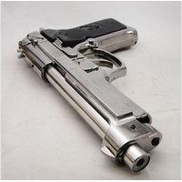 Buy 1 And Get 3 Lighters Buy Gun Lighter And Get A Jaguar Lighter + Watch Lighte
