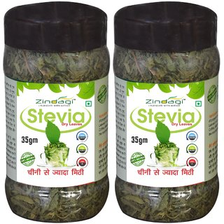 Zindagi Stevia Dry Leaves - Natural Stevia Leaf - Pure Sugar free Sweetener (70gm)