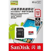 SanDisk 32GB Ultra Class-10 Micro Sd Memory Card + Adpater Free Sealed Pack