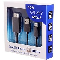 MHL Micro USB To HDMI Adapter And USB 2.0 Cable For Samsung Galaxy Note 3, Black