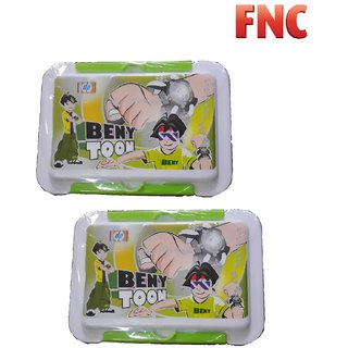 Kids Lunch Box (Pack of 2)