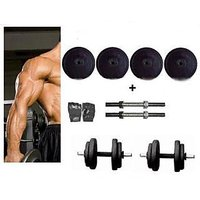 Welkin Adjustable Dumbbells 10 Kgs Weight With 2 Rods
