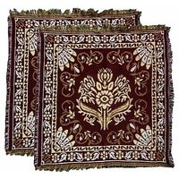 Premium Fabric Aasan Mat (Set Of 2)