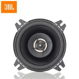 JBL CS-4 Car Speaker System