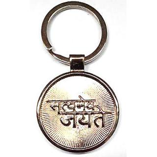 Satyamev Jayate Metal KEYCHAIN KEYRING KEY CHAIN KEY RING FOR CAR AND BIKE