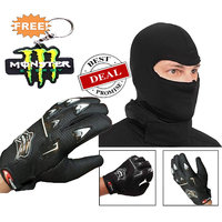 Knighthood Combo Of Full Gloves Black With Balaclava Face Mask Free Key Chain