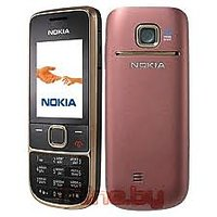 Nokia 2700 Classic Housing Full Body Panel