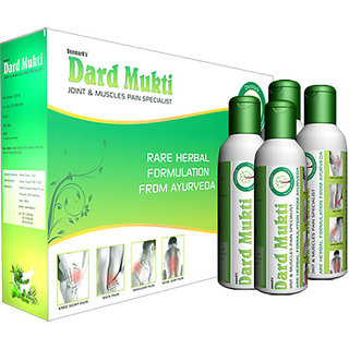 Deemark Dard Mukti Oil
