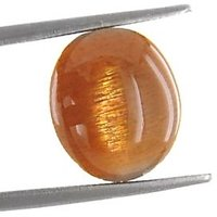 "5.77 Carat Certified Oval Shape Cat""s Eye Loose Gemstone"