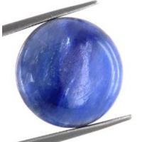 "8.11 Carat Certified Oval Shape Cat""s Eye Loose Gemstone"