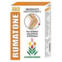 Rumatone Gold Capsules Herbal Supplement For Arthritis Joint Pain 240 Pills