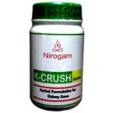 K-Crush 60 Capsules For Kidney Stone, Urinary Calculus & Crystalluria.