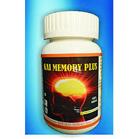 Hawaiian Memory Plus Capsule