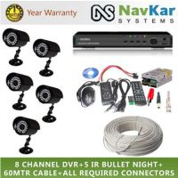 5 IR Bullet CCTV Camera + 8 Channel DVR + All Required Connector + 60Mtr Cable