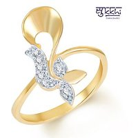 Sukkhi Beguilling Classy Gold and Rhodium Plated CZ Ring (212R220)