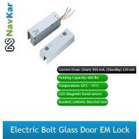 Electric Bolt Glass Door EM Lock | Electromagnetic Lock | Electric Door Locks