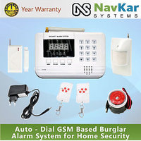 Home Security Wireless Burglar Alarm System With GSM & Landline Auto Dialer