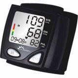 Dr Morepen Digital Automatic Blood Pressure Wrist Model Monitor (BP 08)