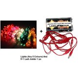 Set of 5 Coloured Rice Lights  Assorted Colours   5 mts  5+1 Ladi Jointer LED / Rice Decorative Lights Jointer